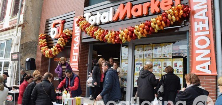 Εγκαίνια του νέου «Total Market» στη Φλώρινα (pics)