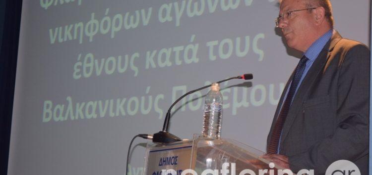 Η απελευθέρωση της Φλώρινας στο πλαίσιο των νικηφόρων αγώνων του έθνους κατά τους Βαλκανικούς Πολέμους