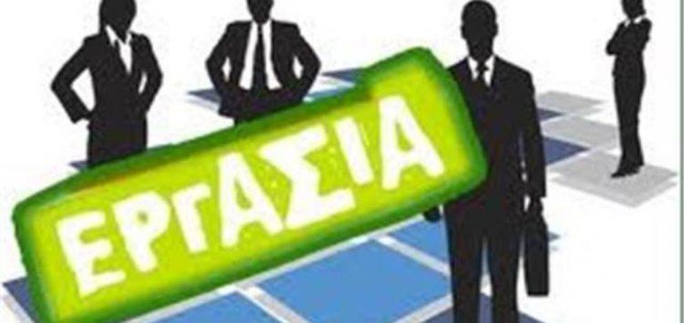 Εταιρεία που συνεργάζεται με τον ΟΠΑΠ αναζητά προσωπικό στη Φλώρινα