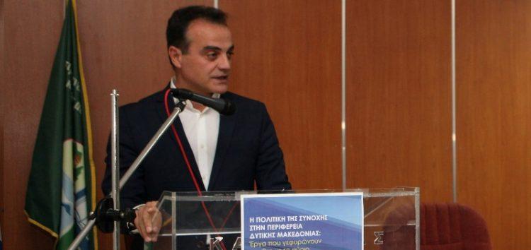 Εκδήλωση για την Πολιτική της Συνοχής στην Περιφέρεια Δυτικής Μακεδονίας (pics)