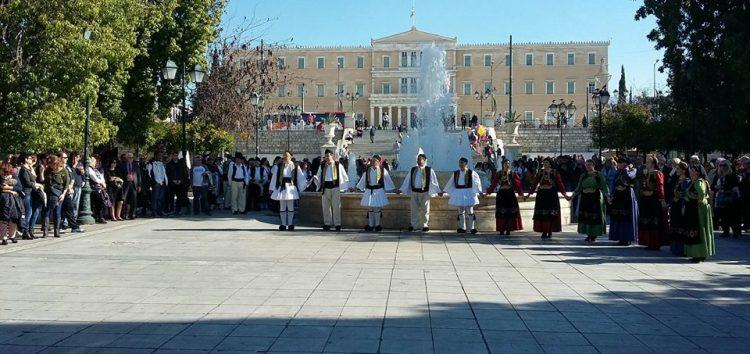 Το χορευτικό του Συλλόγου Θεσσαλών Φλώρινας στην Πλατεία Συντάγματος για τα 136 χρόνια ελεύθερης Θεσσαλίας (video, pics)