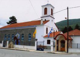 Η ενορία Αγίου Νικολάου Φλώρινας εορτάζει τον προστάτη της κεκλεισμένων των θυρών