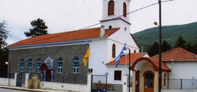 Πρόγραμμα ιερών ακολουθιών στον Ιερό Ναό Αγίου Νικολάου Φλώρινας