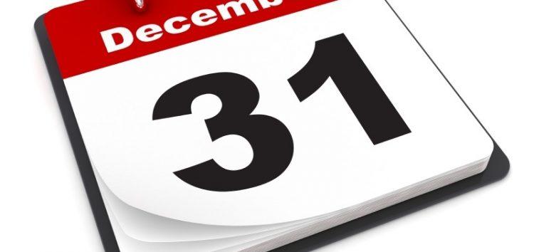 Χορήγηση ετήσιας άδειας έως τέλος του έτους