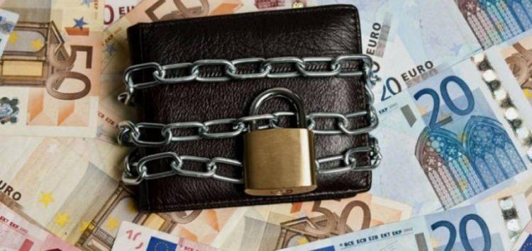 Το ΚΕΠΚΑ Δυτικής Μακεδονίας για τις κατασχέσεις λογαριασμών