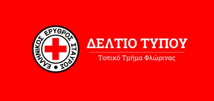 Ο Ερυθρός Σταυρός Φλώρινας για την εκδήλωση απονομής πτυχίων σε εθελοντές και εθελόντριες νοσηλευτικής