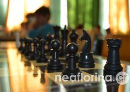 Σκάκι για όλους από τη Λέσχη Πολιτισμού Φλώρινας