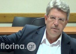 Επιστολή Βόσδου στον πρόεδρο του περιφερειακού συμβουλίου – Ζητά την έκτακτη σύγκλιση του οργάνου