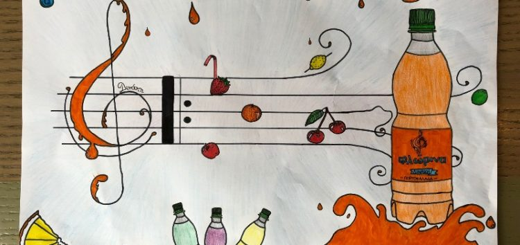 Ο διαγωνισμός ζωγραφικής των Αναψυκτικών Φλώρινας Δινάκη τελειώνει!