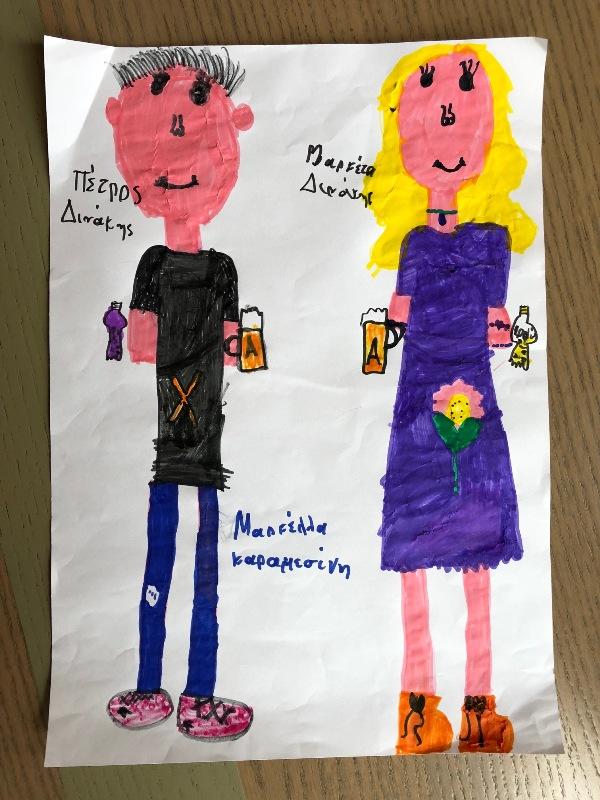 Μαρκέλλα Καραμεσίνη 7 ετών