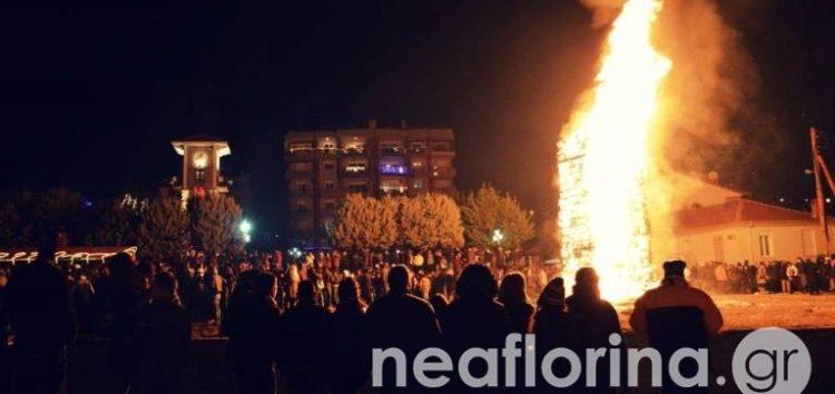 Ανάβουν απόψε οι «Φωτιές» της Φλώρινας (video)