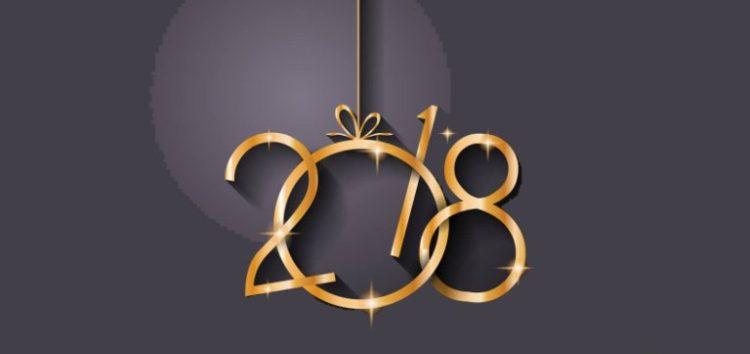 2018 ευχές για Καλή Χρονιά!