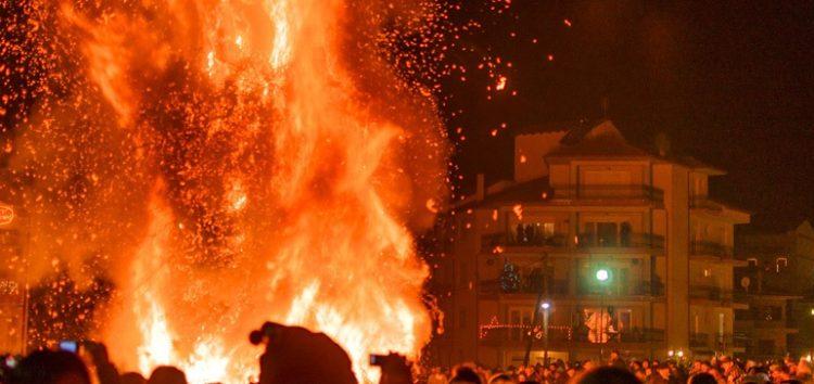 Το έθιμο με τις χριστουγεννιάτικες φωτιές φέρνει πληρότητα στα ξενοδοχεία της Φλώρινας