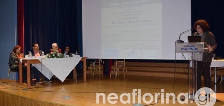 Ευχαριστήριο της ομάδας Δράσης «ΗΠΙΟΝΗ» προς τους συνδιοργανωτές, συμμετέχοντες και χορηγούς στην εσπερίδα με θέμα «Άνοια- Alzheimer»