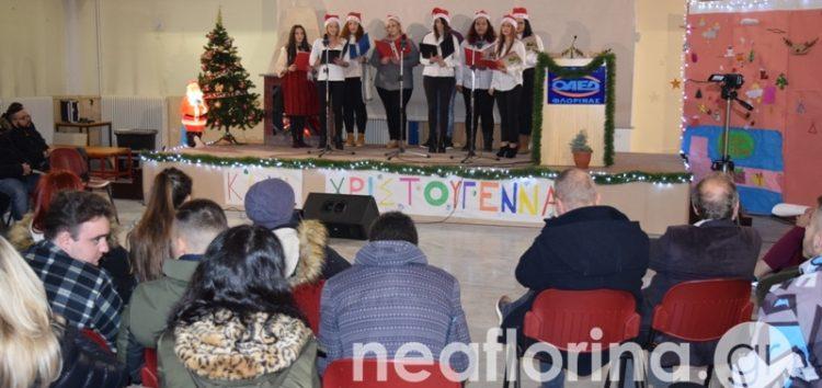 Η Χριστουγεννιάτικη εκδήλωση της ΕΠΑΣ ΟΑΕΔ Φλώρινας (video, pics)