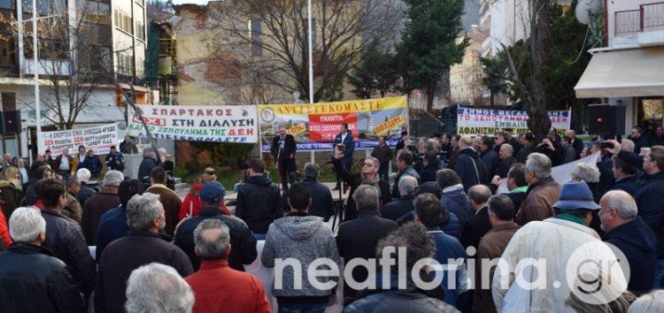 Οι ομιλίες στο συλλαλητήριο κατά της πώλησης μονάδων και ορυχείων της ΔΕΗ (video)
