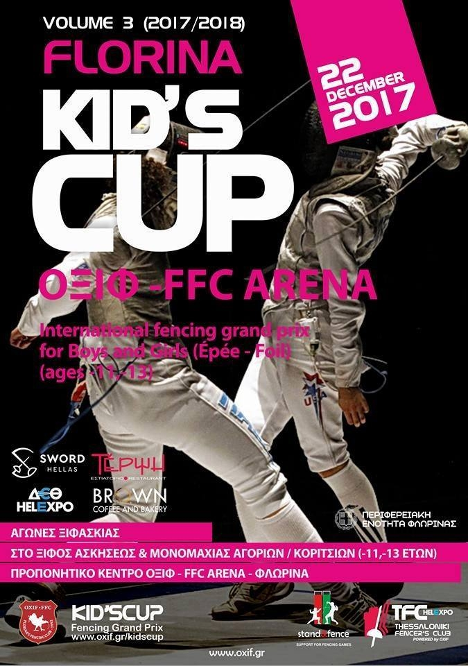 kids cup vol.3