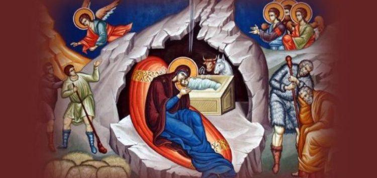 Χριστουγεννιάτικη εκδήλωση από την Ι. Μητρόπολη Φλωρίνης, Πρεσπών και Εορδαίας