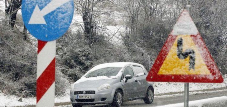Πού χρειάζονται αλυσίδες στο οδικό δίκτυο της Δυτικής Μακεδονίας