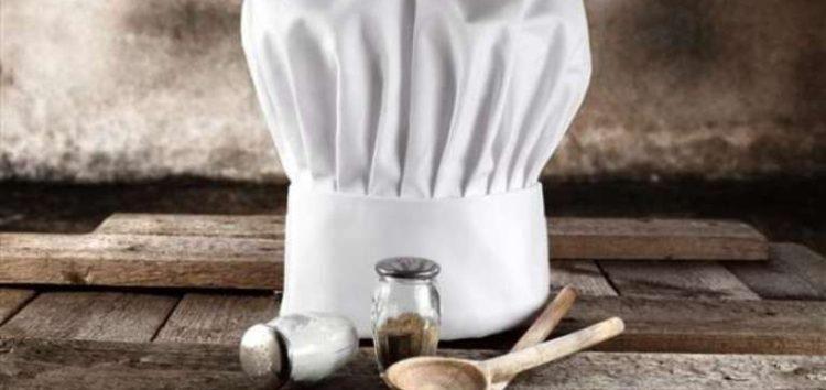 Ζητείται μάγειρας