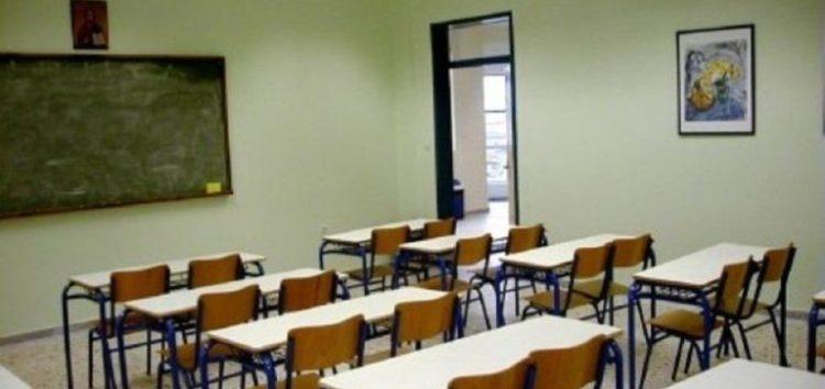 Ψήφισμα της ΕΛΜΕ Φλώρινας για περιστατικό βίας σε σχολείο