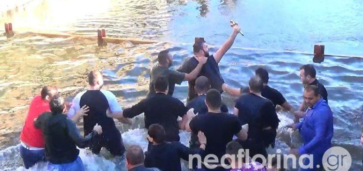 Τα Θεοφάνεια στη Φλώρινα (video, pics)