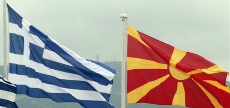 Ευρω-ατλαντική Δημοκρατία της Μακεδονίας