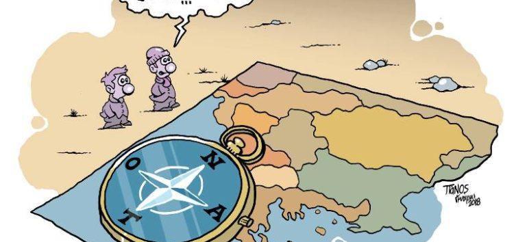 ANT.ΑΡ.ΣΥ.Α.: Όχι στο εθνικιστικό συλλαλητήριο της 21ης Γενάρη – Έξω το ΝΑΤΟ από τα Βαλκάνια