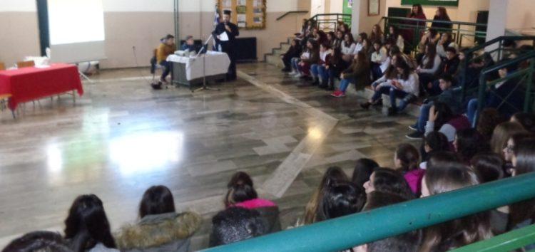 Η εορτή των Τριών Ιεραρχών στο γυμνάσιο Φιλώτα (video)