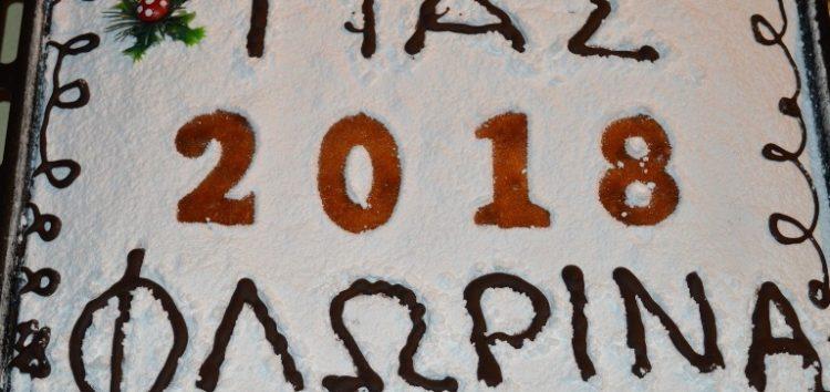 Ο ΠΑΣ Φλώρινα έκοψε την πρωτοχρονιάτικη πίτα του