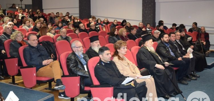 Εκδήλωση για τους Τρεις Ιεράρχες από το Εκκλησιαστικό Λύκειο – Γυμνάσιο Φλώρινας (video, pics)