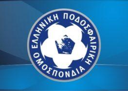 Σχολή Ανανέωσης Ταυτοτήτων Προπονητών 2019-21 από την ΕΠΟ