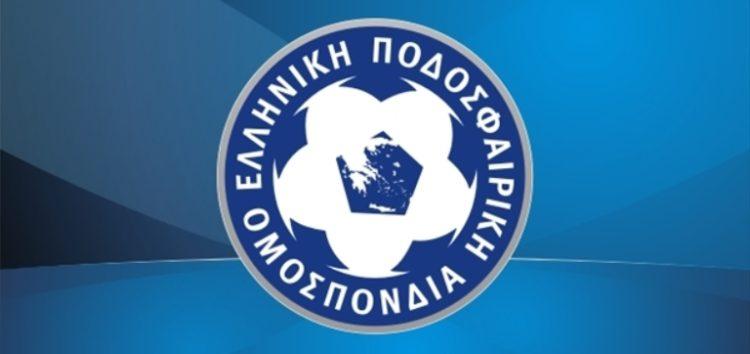Αλλαγές στη διαδικασία έκδοσης δελτίων ποδοσφαιριστών από την ΕΠΟ και την FIFA