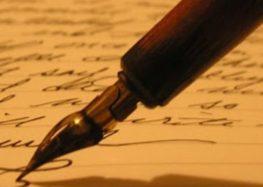 Επιστολή: «Δυστυχώς το Δ.Σ. του Συλλόγου Γονέων Παιδιών με Αναπηρία έχουν γίνει προωθητές ιδιωτικών συμφερόντων»