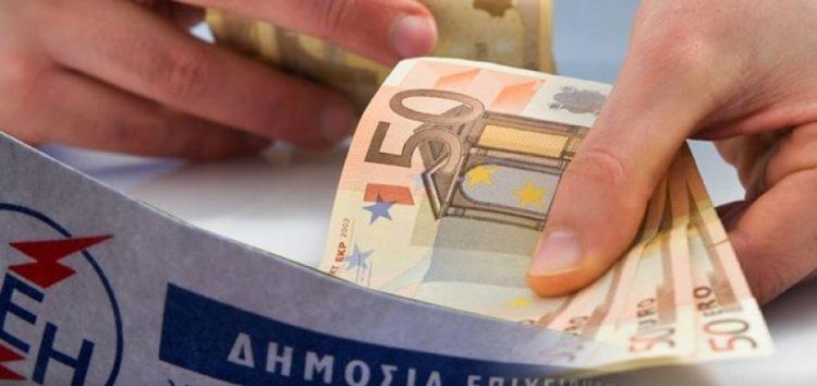 Έκπτωση στους λογαριασμούς ηλεκτρικού ρεύματος για νοικοκυριά της Δυτικής Μακεδονίας