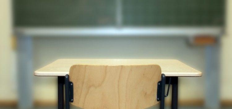 Η ΕΛΜΕ Φλώρινας καλεί εκπαιδευτικούς να διδάξουν στο κοινωνικό φροντιστήριο