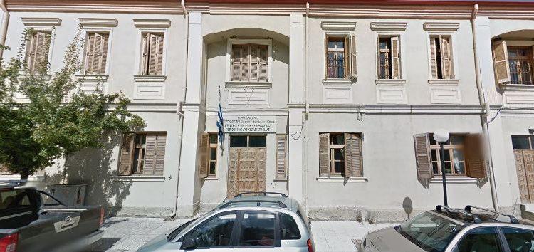 Ευχαριστήρια του Κέντρου Κοινωνικής Πρόνοιας Δυτικής Μακεδονίας