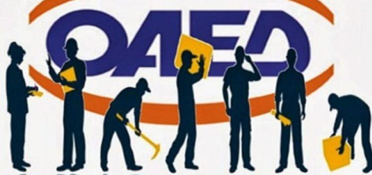 Πρόγραμμα Κοινωφελούς Χαρακτήρα σε Δήμους, Περιφέρειες και Κέντρα Κοινωνικής Πρόνοιας για 30.333 θέσεις πλήρους απασχόλησης