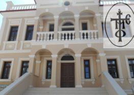 Εγκαινιάζεται το επισκοπείο της Μητρόπολης Φλωρίνης, Πρεσπών και Εορδαίας