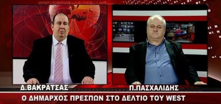 Ο δήμαρχος Πρεσπών Παναγιώτης Πασχαλίδης για Σκοπιανό, εκλογές και διόδια (videos)