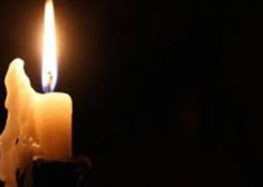Συλλυπητήρια επιστολή για τον θάνατο του συναδέλφου και πρώην Αντιπροέδρου του Συλλόγου Αναστασίου Κοΐδη, από τον Σύλλογο Λογιστών Ελευθέρων Επαγγελματιών Π.Ε. Φλώρινας