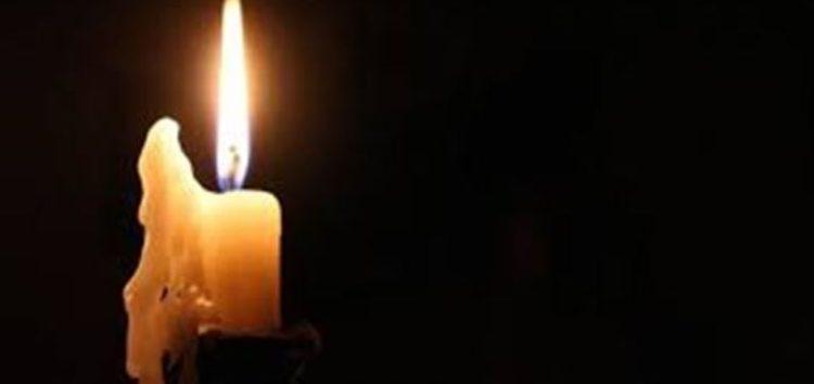 Συλλυπητήριο μήνυμα του 1ου ΕΠΑΛ Φλώρινας