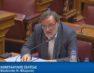 Βουλευτική Τροπολογία του Κώστα Σέλτσα για ίδρυση δεύτερου Τμήματος (Κινηματογράφου) στη Σχολή Καλών Τεχνών