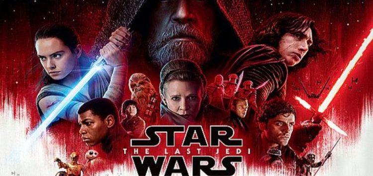 «Star Wars: Οι Τελευταίοι Jedi» από την Κινηματογραφική Λέσχη της Λέσχης Πολιτισμού Φλώρινας