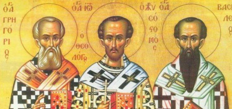 Εκδήλωση στο Αμύνταιο για την εορτή των Τριών Ιεραρχών