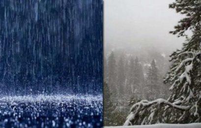 Έκτακτο δελτίο καιρού – Βροχές, καταιγίδες και χιονοπτώσεις από την Τετάρτη μέχρι την Παρασκευή
