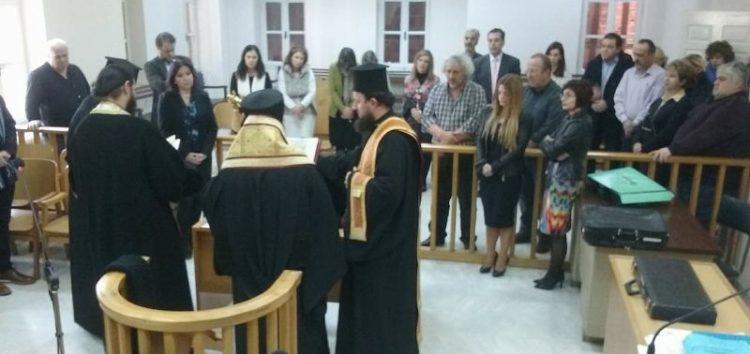 Αγιασμός και κοπή βασιλόπιτας στο Δικαστικό Μέγαρο Φλώρινας (pics)
