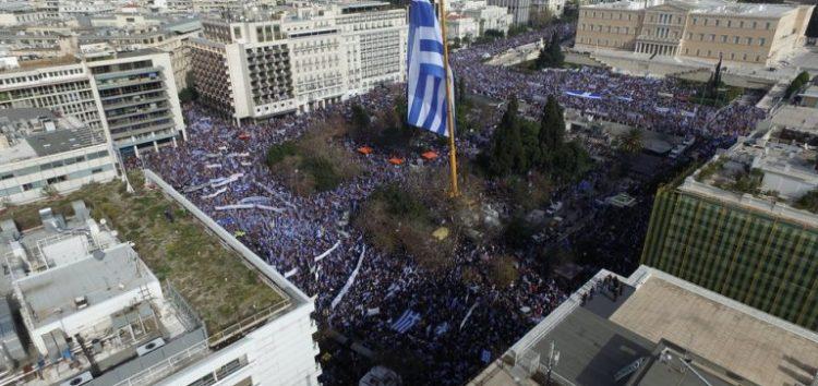 Η Πανελλήνια Ομοσπονδία Πολιτιστικών Συλλόγων Μακεδόνων για το συλλαλητήριο της Αθήνας