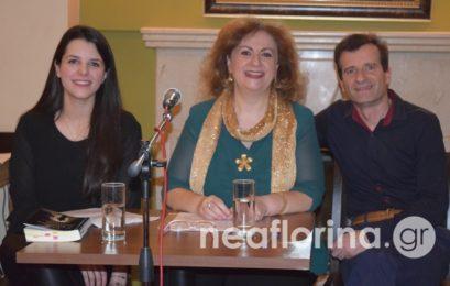 Παρουσίαση του βιβλίου του Δημήτρη Ράντογλου «Μια Καινούρια Μέρα Ξεκινάει…» στη Φλώρινα (video, pics)