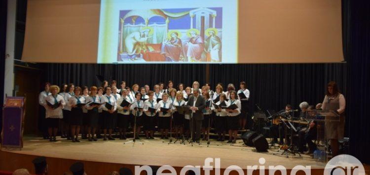 Εκδήλωση προς τιμήν της μητέρας από την Μητρόπολη Φλωρίνης, Πρεσπών και Εορδαίας (video, pics)
